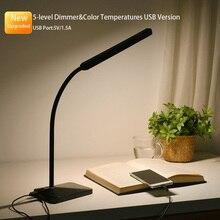 Schwanenhals LED Schreibtischlampe 12 Watt augenpflege Tabelle Lese Licht Dimmbar Büro Lampe mit Usb-ladeanschluss, Touch-steuerung, 5 Farbe Modi