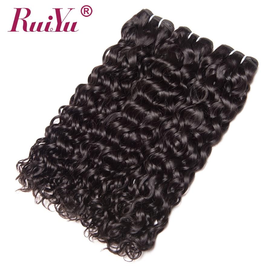 RUIYU Haar Peruaanse Water Wave Haarbundels 1/3/4 Bundel Aanbiedingen - Mensenhaar (voor zwart) - Foto 3