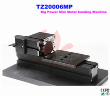 Electroplated Metal type! 60W mini lathe sanding machine TZ20006MP for DIY amateur and teaching