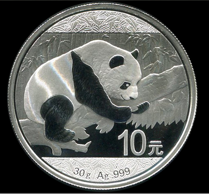 2016 Year Panda Silver Plated Coin 1 Oz 10 Yuan Silver Plated Coin With Original Box And Certificate