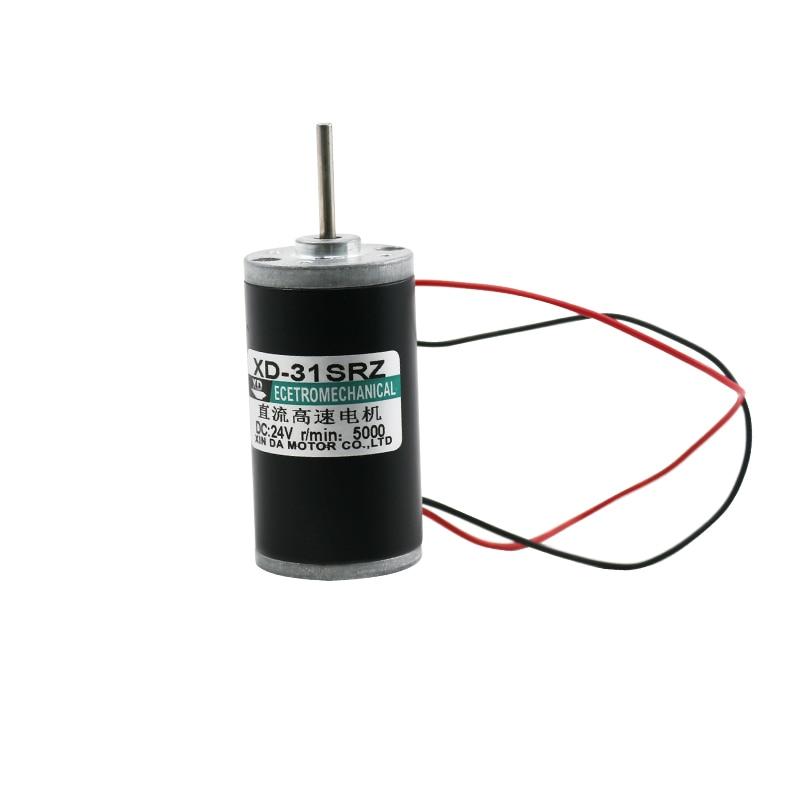 12W permanent magnet DC high speed brush motor micro long axis motor small pure copper speed motor silent motor 31SRZ 12V 24V