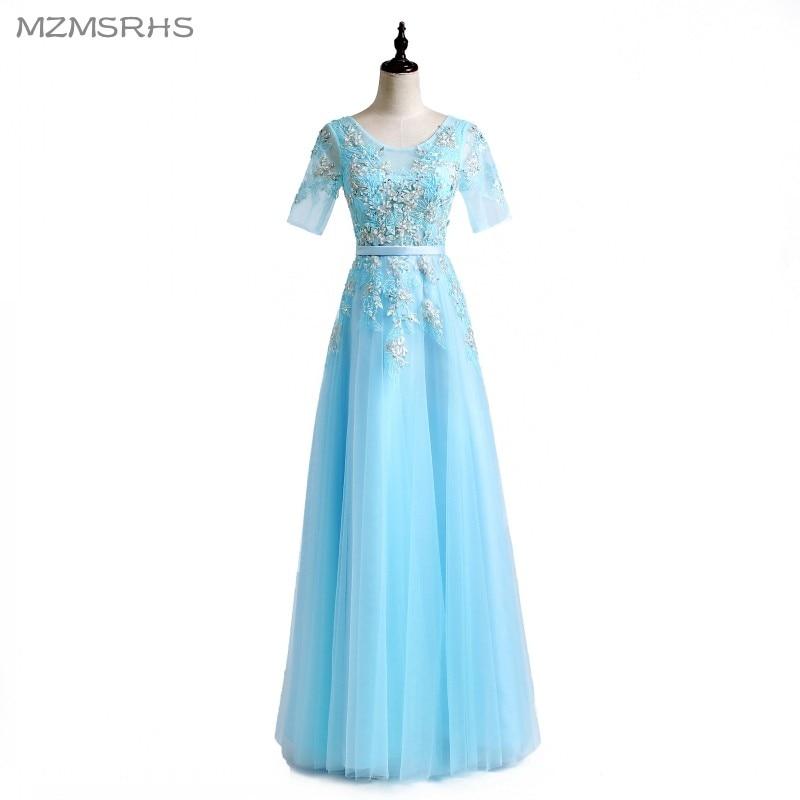 MZMSRHS Baru Kedatangan Musim Panas Prom Dresses 2017 Scoop neck Lengan Pendek A Line Lantai Panjang Applique Manik-manik Tulle Party Dress