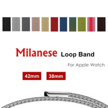 Milanese Magnet Clasp Watch Band For Apple Watch Stainless Steel Release Wristband Replace Bracelet Strap Smartwatch Accessories