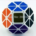 Lanlan Jewel 8-axis Octahedron Hydrangea Magic Cube Puzzle Cube Brain Teaser Intelligence Educational Toy Gift