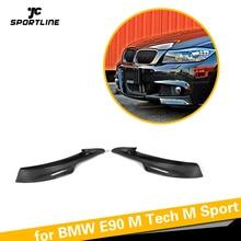 Для BMW 3 серии E90 M tech M Спорт передний бампер губы разветвители створки Winglets 2006-2008 2009-2012 углеродное волокно