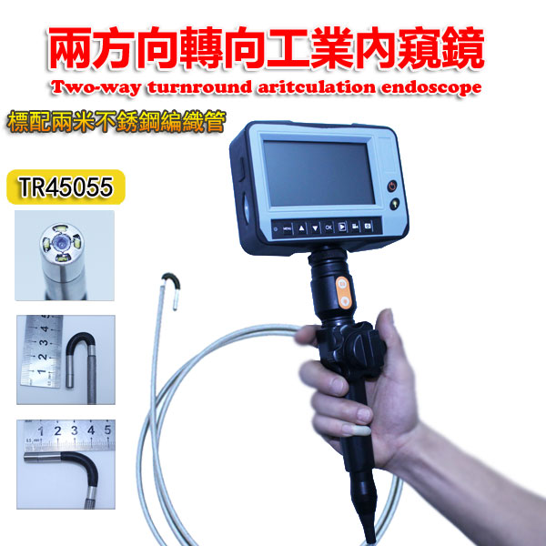 2 cars in both directions Steering endoscope endoscope probe rotation HD 360 degree turn of the endoscope