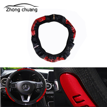 Car steering wheel cover embossed leather shape car universal PU slip four seaso