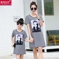 Correspondência da família mãe e filha roupa roupas combinando vestidos de mãe e filha combinando família fashion clothing