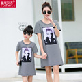 Familia a juego outfit ropa madre e hija madre e hija a juego vestidos de moda a juego family clothing