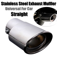 New Chrome Car Stainless Steel Rear Round Exhaust Pipe Tail Muffler For Honda For Toyota For