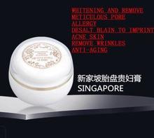 Frete grátis para Cingapura mobiliário doméstico senhora ungido a placenta creme de beleza creme Concurso endurecimento da pele rugas resistentes