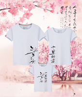 2017 New Pattern Parenting Dress Summer Wear In National Customs Aestheticism Pattern Ink Painting T Pity