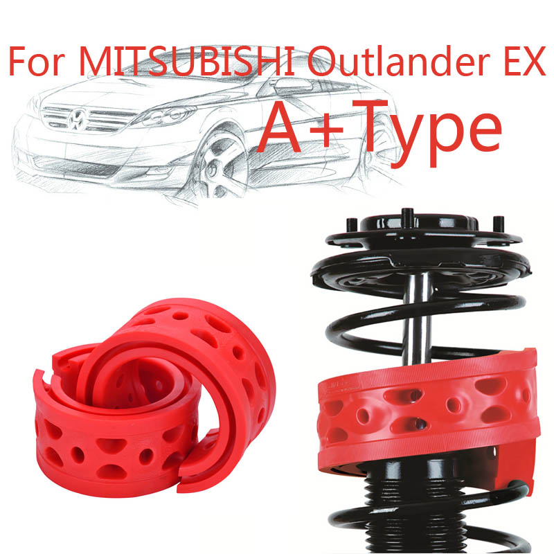 Jinke 1pair Front Shock SEBS Size-A+ Bumper Power Cushion Absorber Spring Buffer For Mitsubishi Outlander EX hood shock absorber rival a st 5808 1