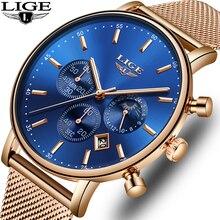 LIGE موضة جديدة الرجال الساعات العلامة التجارية الفاخرة ساعة كواريز ذهبية وردية اللون الرجال عادية مقاوم للماء ساعة رياضية Relogio Masculino