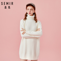 SEMIR Women Fitted Rolled Turtleneck Sweater Dress Women's 100% Wool Sweater Dresses with Dropped Shoulder Cozy Style for Winter