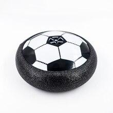 Воздушный футбол музыкальный (аэромяч)18 см с LED подсветкой, футбольный мяч чемпионата мира, самые крутые прикольные игрушки для мальчиков, аэрофутбол играть с ребенком, хит продаж 2018 ,Бесплатная доставка из России