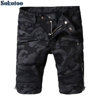 Sokotoo Men S Black Camouflage Biker Shorts For Moto Plus Size Slim Fit Zippers Camo Patchwork