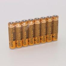 8PCS AAA battery HHR-55AAABU For Panasonic Cordless Phone 1.2V 550mAh Rechargeable NI-MH