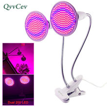 400 Led Plant Flower Grow Light Bulb Lamp Dual Head Set Desk Clip Holder for plants seeding Veg Indoor Greenhouse hydroponics(China)