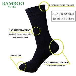 Image 2 - התאמה עד גברים במבוק כהה כחול גרביים לנשימה אנטי בקטריאלי איש עסקים שמלת גרביים (6 זוגות\חבילה)