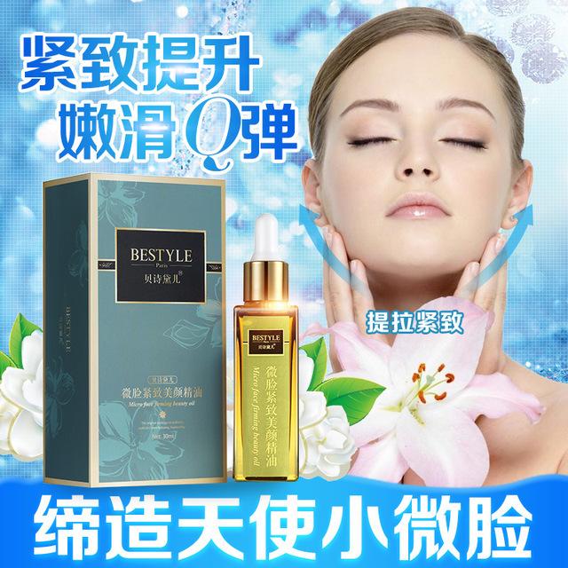 Essência de Óleo de Face-Lift Beleza Branqueamento Endurecimento V Linha De Emagrecimento Rosto Anti Idade Massagem Rugas Cremes Para O Rosto de Elevação Shaping produto