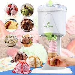 220V-240V Machine Icecream Hot Sale Mini DIY Fruit Milk Automatic 20W Ice Cream Maker household Ice Machine For Family