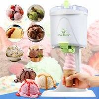220V 240V Machine Icecream Hot Sale Mini DIY Fruit Milk Automatic 20W Ice Cream Maker household Ice Machine For Family