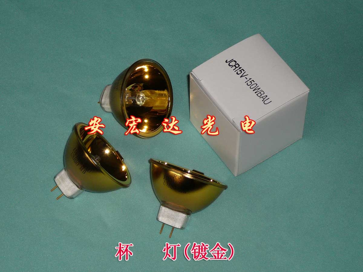Usho Gold Plated Cup Lamp Jcr15v150wbu , Infrared Breast Therapy Apparatus Light Bulb medical infrared breast detector infrared mammary exam device medical infrared breast examination lamp