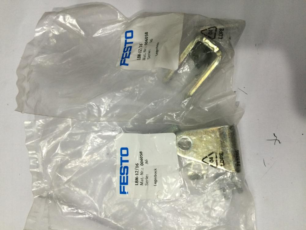 FESTO LBN-12/16 Double Earring Support 6058 festo lbn 12 16 double earring support 6058