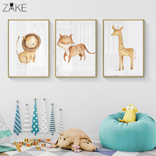 Lion Giraffe Tiger Watercolor Cartoon Animal Canvas Art Cute Posters and Prints Nursery Painting Wall Picture Babys Room Decor