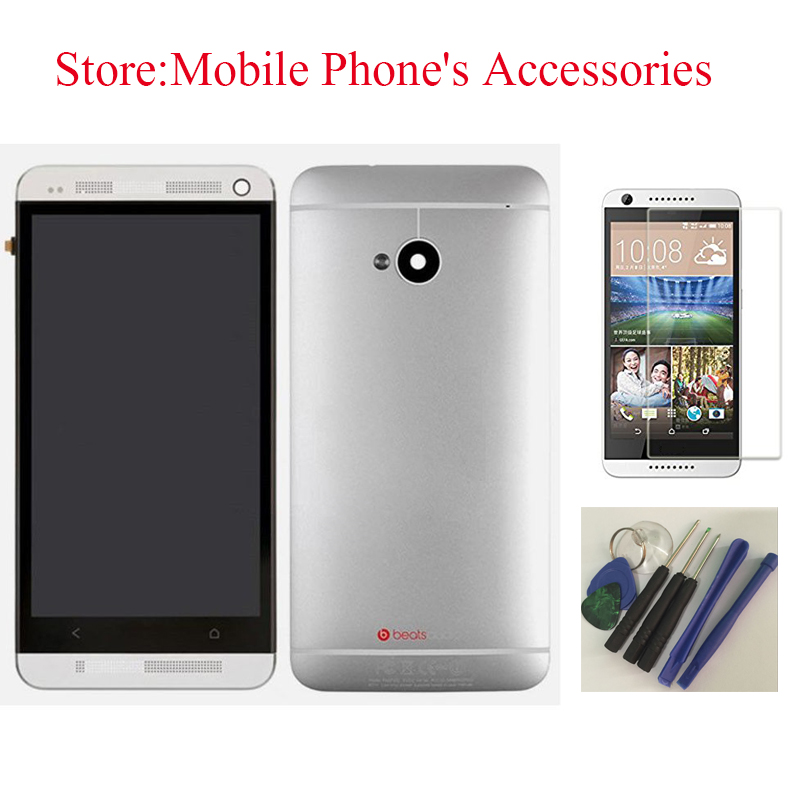 OEM 100% Test LCD Touch Screen Digitizer With Frame +Back Cover Housing For HTC One M7 Silver + Free Tools