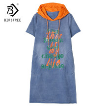 4e296575cc06027 2018 Весенняя Новинка высокого качества женские Модные платье из джинсовой  ткани короткий рукав Модные Письмо печати