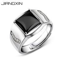 JiangXinปรับขนาดนิล925แหวน