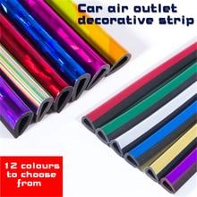 10 pieces/batch car air conditioning vent grille switch edge decorative sticker U outlet