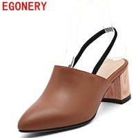 EGONERY Shoes Genuine Leather Sandals Pointed Toe Woman Concise Retro Pumps For Summer Soft And Matte