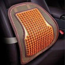 Поясничная опора kkysyelva для офисного кресла грузовика автомобильного