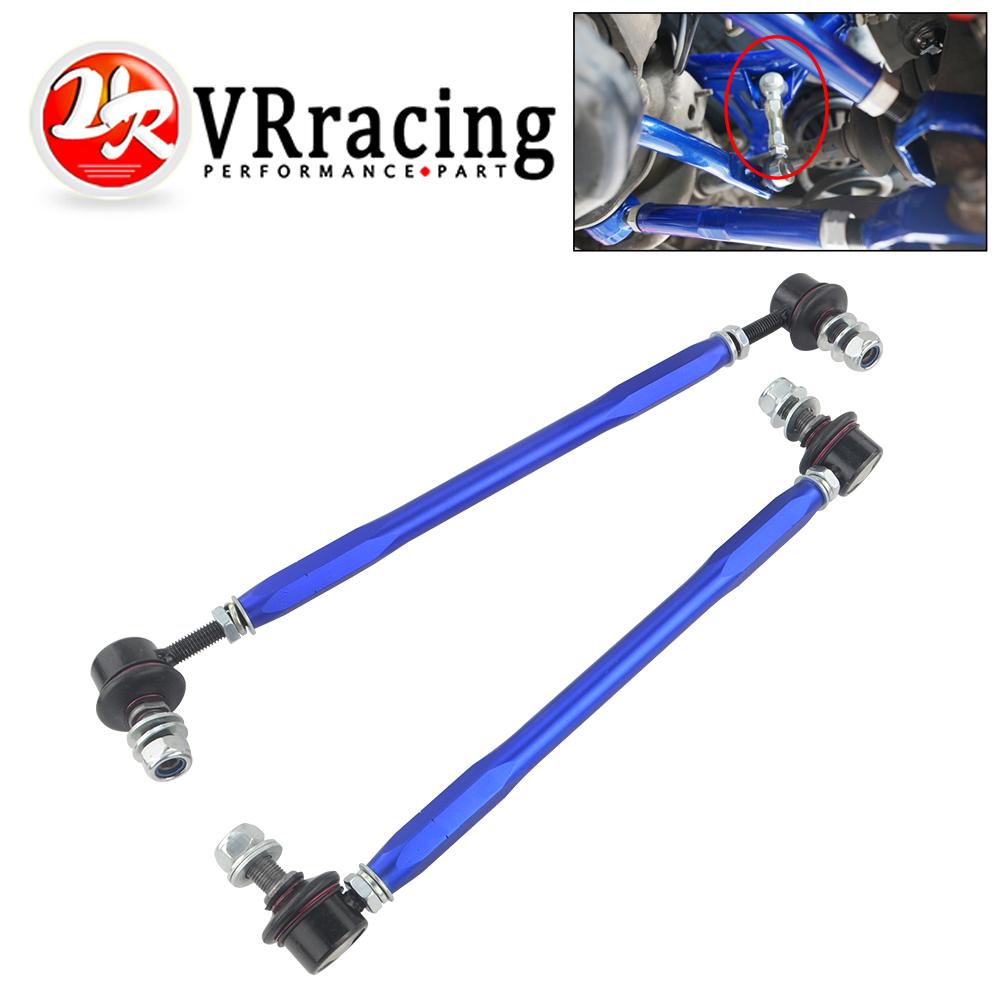 VR 320mm 365mm Ball Joint Adjustable Roll Sway Bar End Link For BWM Holden Toyota VW