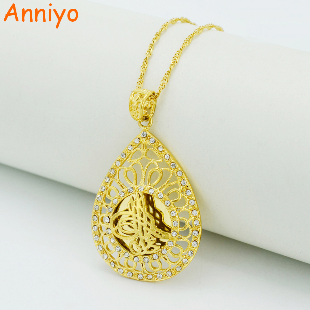Anniyo Turkey Coin Pendant Necklace for Women/Men Gold Color Metal Coins  Jewelry Turk Gifts With Rhinestone #004211