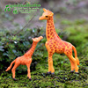 Moss micro-landscape decoration doll trumpet cute giraffe garden miniature  DIY materials  garden figures Home Accessories 1
