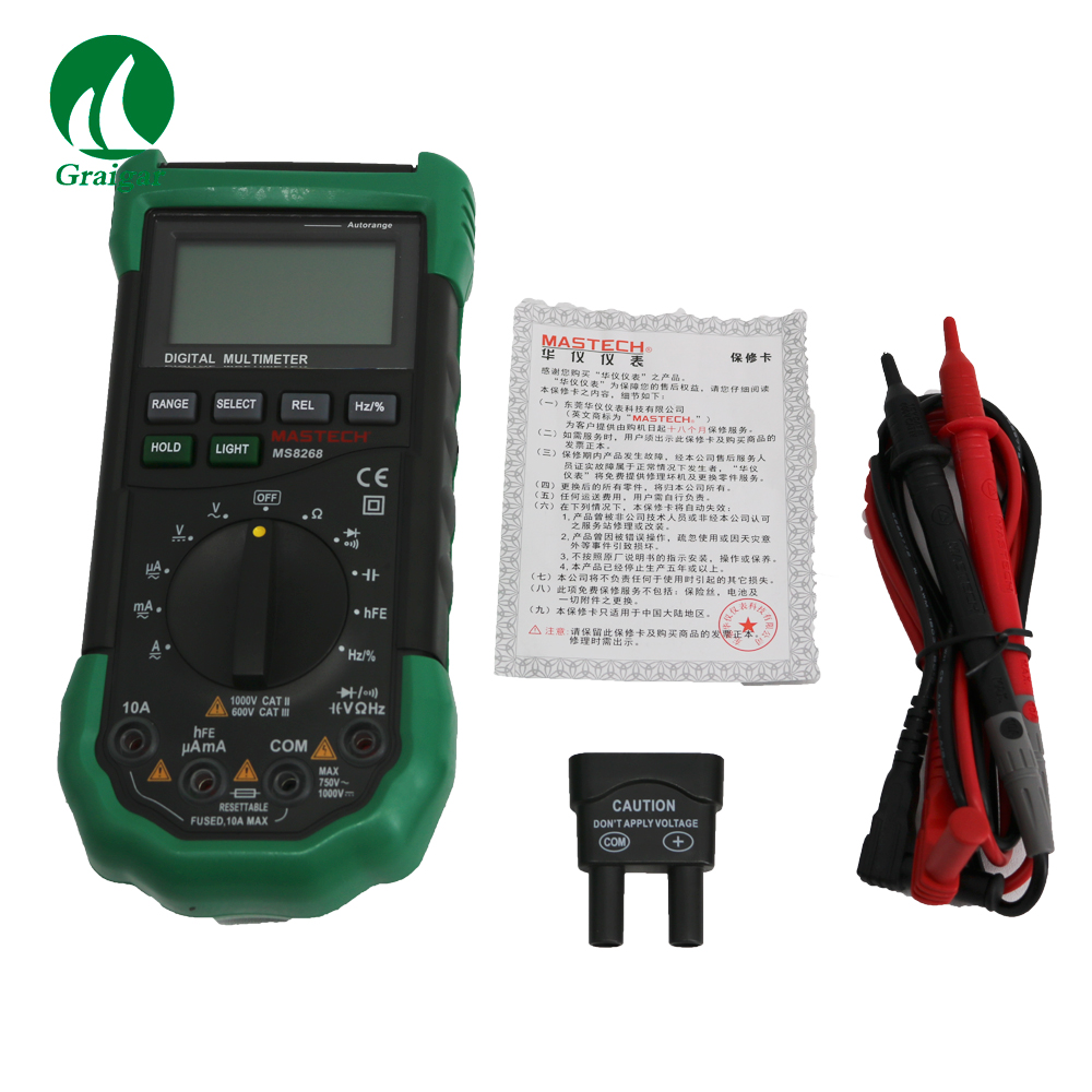 MS8268 auto power off & low battery indicationMS8268 auto power off & low battery indication