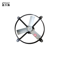 Round axial fan exhaust kitchen fume wall ITAS9952A