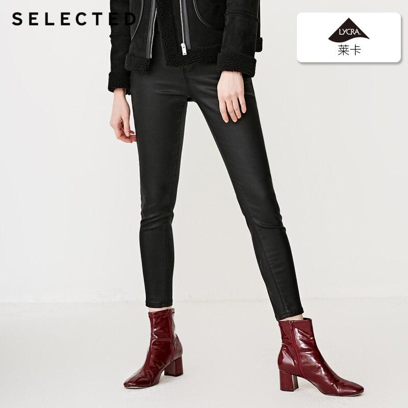 SELECTED Women's Black Slight Stretch Skinny Jeans C|419132526