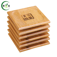 6pcs Lot 100 Natural Bamboo Wood SquareTrays For Tea Trays 6 5cm 6 5cm With Pattern