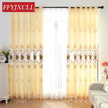 2018 Home Decor Geometric Embroidered Tulle Curtains For living Room Bedroom Window Treatment Drapes Yellow