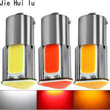 1pcs p21w bay15d ba15s P21/5W 1156 1157 led COB 12v auto Brake light White red car Bulbs rear Turn signal lamp parking