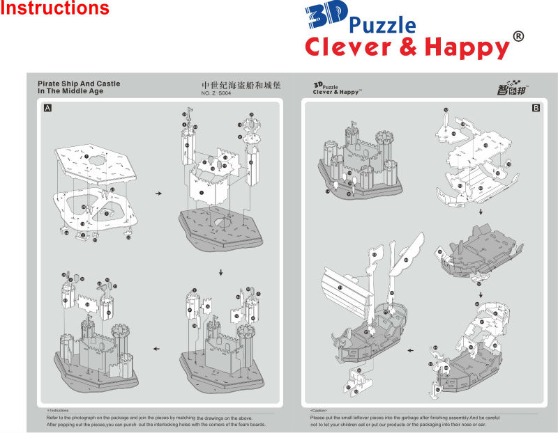 Cleverhappy Land 3d Puzzle Model Pirate Ship And Castle In The