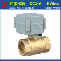 5 Wires Electric Actuated Ball Valve DC24V 2 Way Brass 1 (DN25) Motorized Ball Valve With Signal Feedback