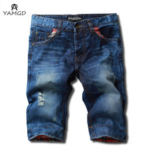 summer men's denim shorts/High quality leisure cowboy hole 5 minutes of pants for men/Big yards in the waist jeans beach pants