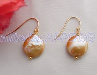 13mm Champagne Coin Pearl Earrings