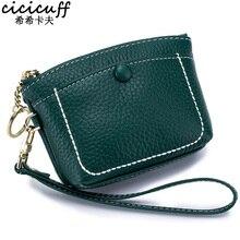 CICICUFF Coin Purse Genuine Leather Womens Mini Clutch Fashion Shell Wrist Strap Shopping Wallet Change Female Small Bag